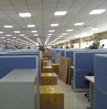 提供办公室资料文件打包服务